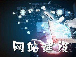 网站推行跟网站建立密不可分-IT技术网站