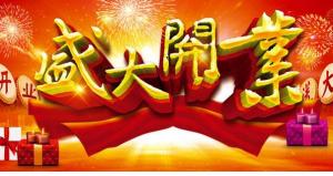赢咖2_介绍-指尖要闻-IT技术网站