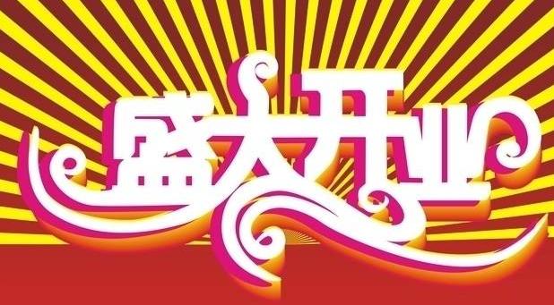 沐鸣娱乐_首页-IT指南-IT技术网站