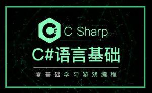 c# 程序多语言切换尝试-IT技术网站