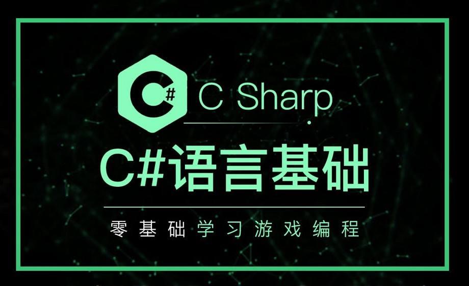 C#中await/async闲说-IT技术网站