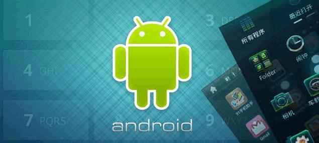 非常详细的Android开发环境搭建教程