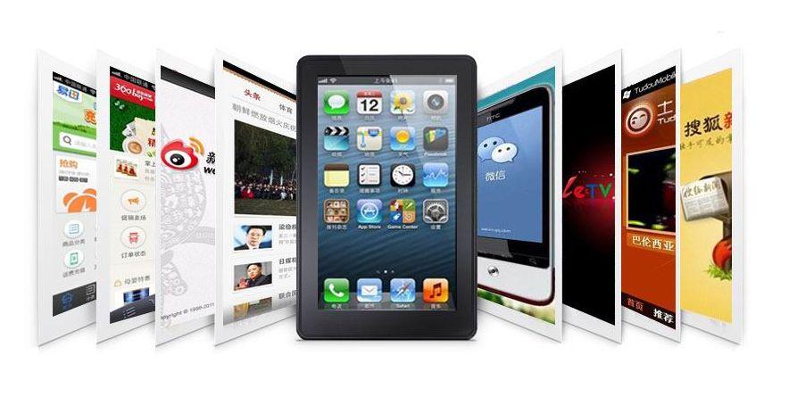 一般的手机网站建造流程你了解吗-IT技术网站