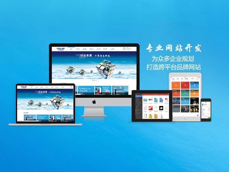 营销型企业网站建设如何物尽其用-IT技术网站