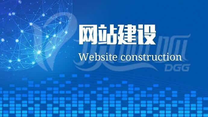 做网站具体要怎样实现-IT技术网站