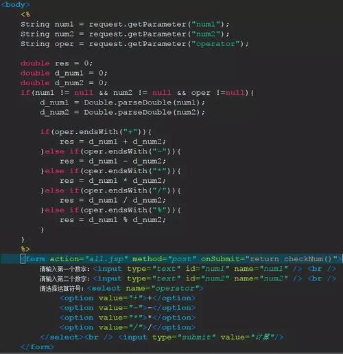 C#中运用TextBox控件的Enter和Leave事件实现编辑时背景颜色的变化-IT技术网站