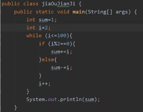 用java核算数学题真的便利!-IT技术网站