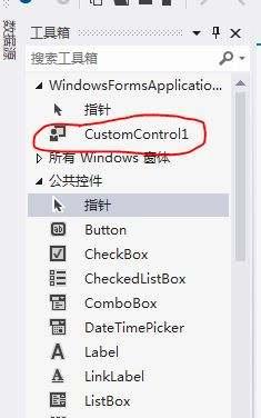 c#/Winform重命名文件代码-IT技术网站