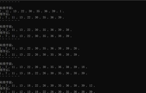 C#中插入排序-IT技术网站