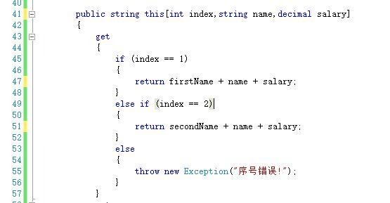 C#使用反射访问对象属性方法-IT技术网站