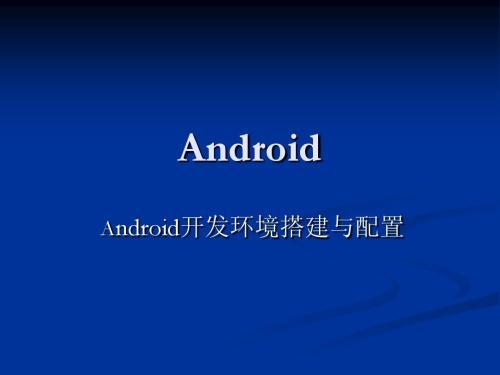 Android应用很快就会对您的环境做出反应-IT技术网站
