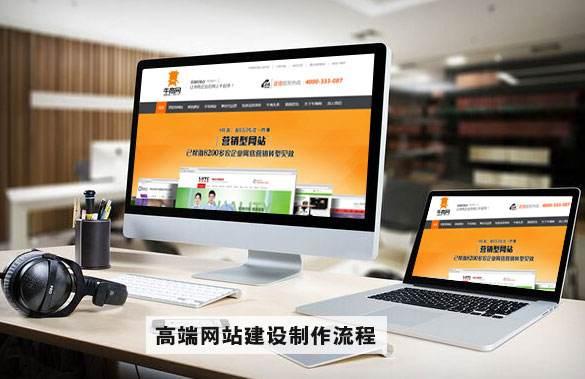 个人网站制作建设步骤详解-IT技术网站