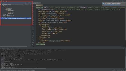 如何在 Mac 上安装 Java-IT技术网站