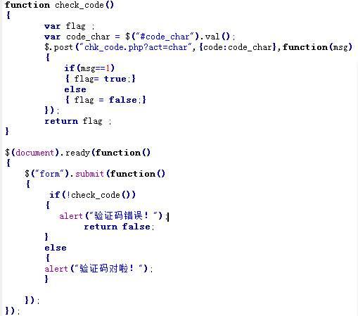 javascript什么意思(中文翻译)-IT技术网站