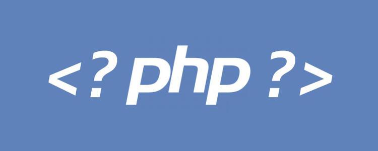 php是什么语言