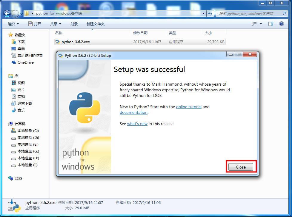 python安装教程(python安装教程win10)-IT技术网站