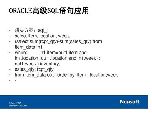 sql语句(sql数据库查询语句大全)-IT技术网站