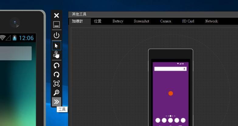安卓模拟器(安卓模拟器ios版)-IT技术网站