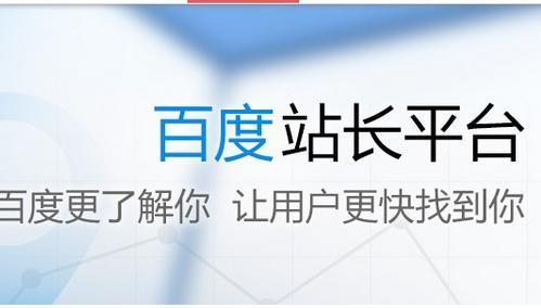 站长工具(seo综合查询地址入口)-IT技术网站