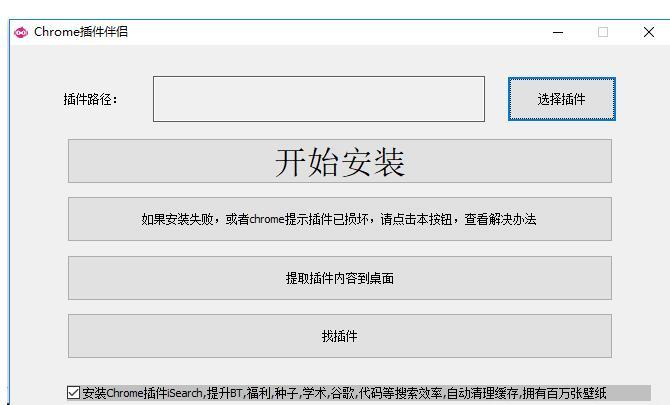 油猴脚本怎么用(图文安装教程)-IT技术网站