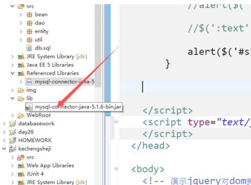 java连接mysql数据库(图文详细步骤+代码)-IT技术网站
