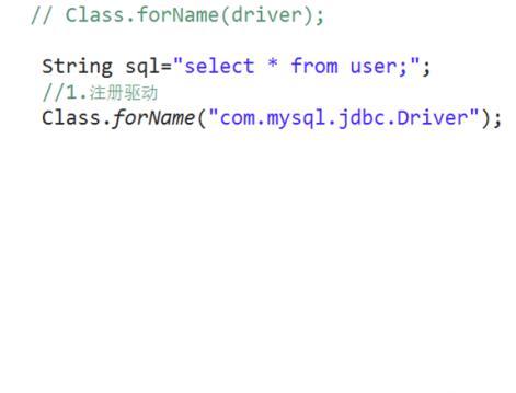 java连接mysql数据库图文详细步骤2