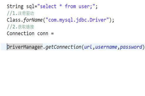 java连接mysql数据库图文详细步骤4