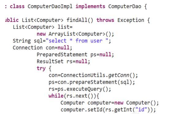 java连接mysql数据库图文详细步骤6