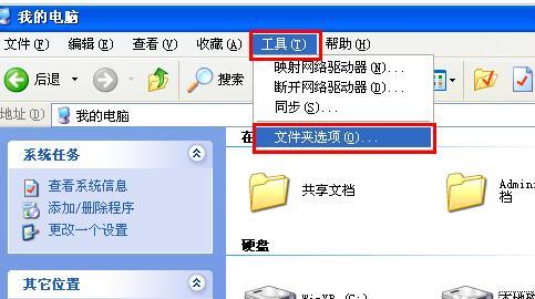 word文档打不开怎么办(图文解决办法)-IT技术网站