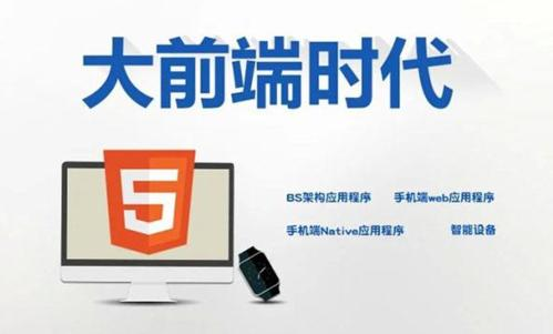 前端开发培训(学成出来容易找工作吗?)-IT技术网站