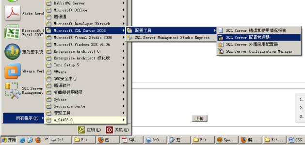 sqlserver(基本介绍)-IT技术网站
