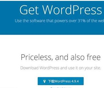 wordpress建站流程(详细过程)-IT技术网站