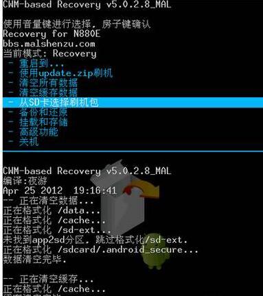 安卓手机root(有什么坏处)-IT技术网站
