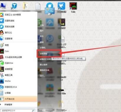 关闭防火墙(win7电脑防火墙怎么关)-IT技术网站
