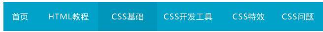 div+css布局(和table布局的区别)-IT技术网站
