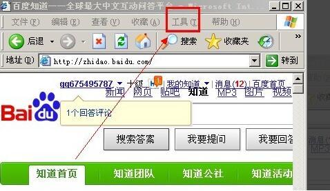ActiveX(activex控件怎么启用)-IT技术网站