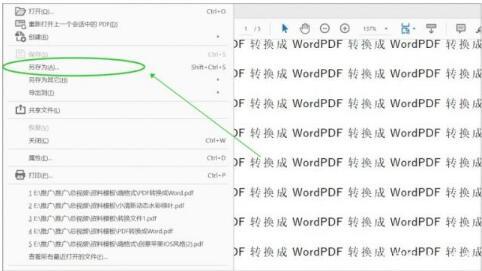 pdf转word(如何将pdf转换成word?)-IT技术网站