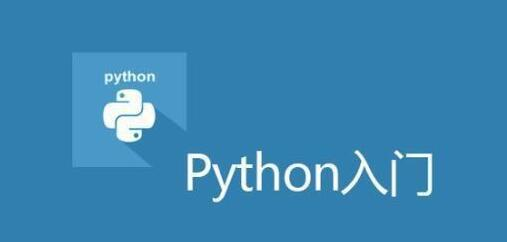 python框架是什么意思-IT技术网站
