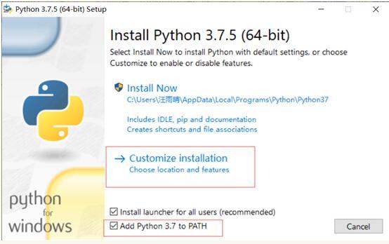 安装Python2