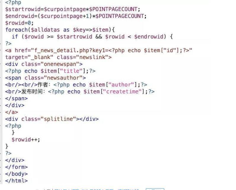 php源码(php源码怎么搭建网站)-IT技术网站
