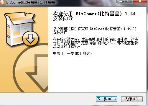 比特彗星 1.66 官方中文版-IT技术网站