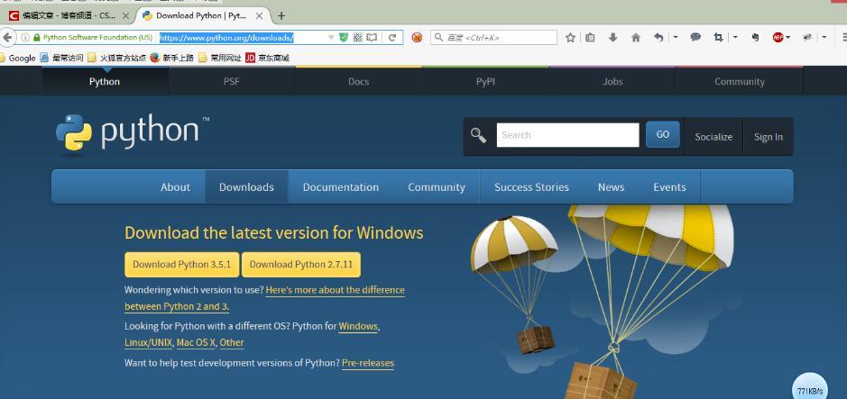 sqlmap安装使用教程-IT技术网站