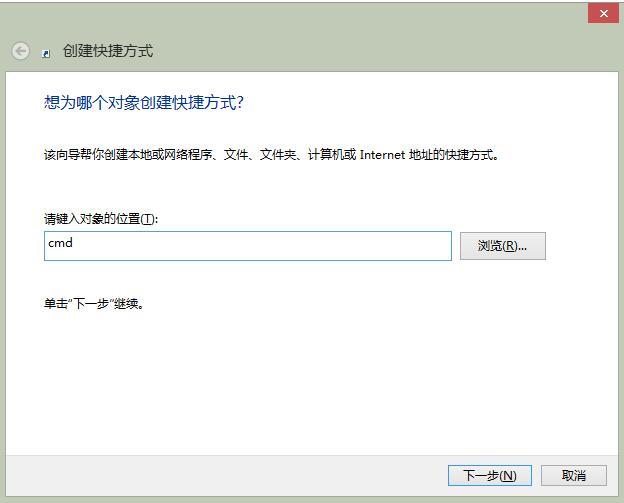 SQLMap安装3