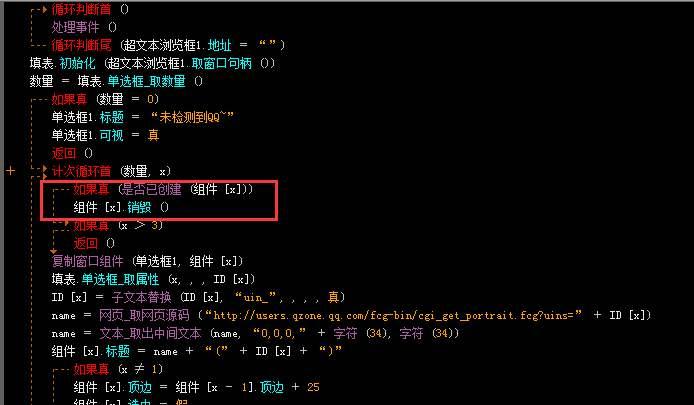易语言(易语言和python哪个好)-IT技术网站