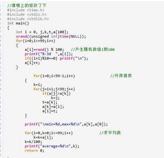 c语言编译器(安卓版下载)-IT技术网站