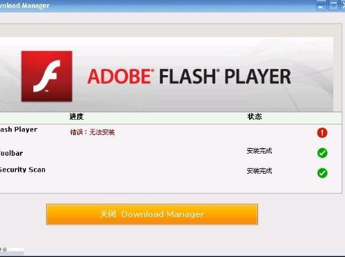 flash是什么意思(安装flash是什么意思)-IT技术网站