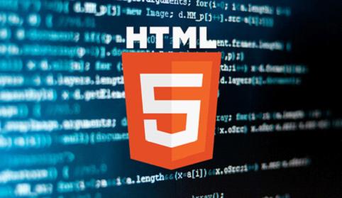 html语言(html语言是一种什么语言?)-IT技术网站