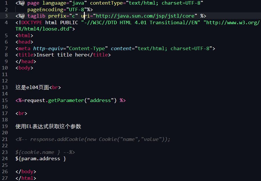 jsp是什么(jsp是什么格式的文件?)-IT技术网站
