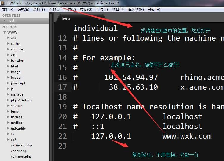 phpstudy下载安装教程