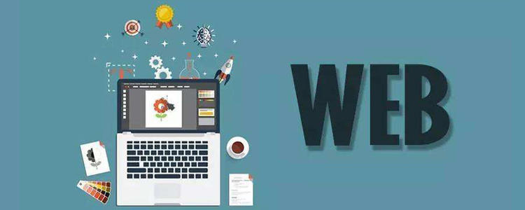 web前端需要学什么(web前端自学流程)-IT技术网站